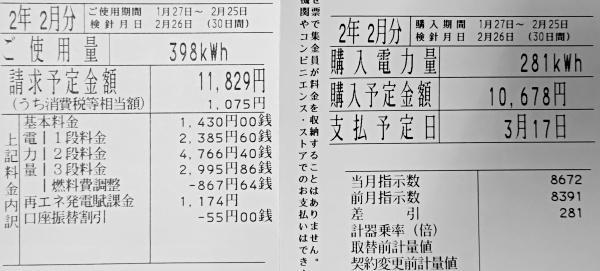 P_20200227_195546.jpg